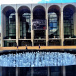 Lincoln Center Theatre — Stock Photo