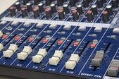 Studio Mixer — Stock Photo