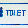 Stock Photo: Toilet sign