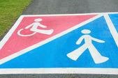 Pedestrian road marking — Stock Photo