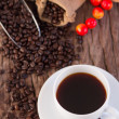 Cup of coffee — Stockfoto #34342983