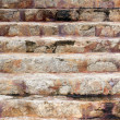 Close-up old Stone Stairs — Stock Photo