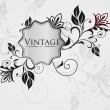 Vintage floral frame. Element for design — Stock Vector