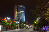 The city of Chelyabinsk, Russia — Stock Photo