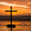 Setting Sun Cross — Stock Photo