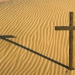 Cross Sand Shadow — Stock Photo #42827499
