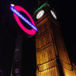 ������, ������: Big Ben London Great Britain evening night underground tube ������ �������������� ���� ����� ����� ��� ��� ���� �����