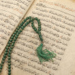 Ancient Koran — Stock Photo