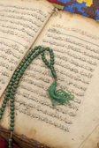 Ancient Koran — Stock Photo