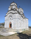 Ort der Anbetung, die orthodoxe religion — Stockfoto