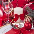 Festively decorated table — Stock Photo #37460215