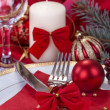 Stock Photo: Festively decorated table