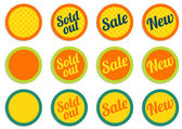 E-shop offer buttons — Stock Vector