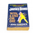 图库照片: Win, lose or die by John Gardner