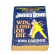 Stock Photo: Win, lose or die by John Gardner