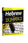 Hebrew for Dummies by Jill Suzanne Jacobs — Stock Photo