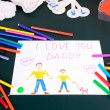 Child's drawing Daddy, I love you — Stock Photo #42980693