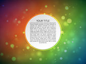 Abstract colorful bright background with round place for text — Stockvektor