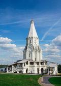 Old Orthodox Church — Stock Photo