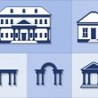 Icon set - houses. vector — Stock Vector