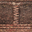 Brick wall with niches — Stock Photo #30626359
