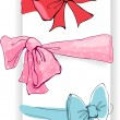 Bows with ribbons - hand drawn vector illustration isolated on white — Stock Vector