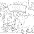 Stock Photo: Zoo
