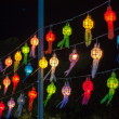 Stock Photo: LannThailand Folding paper lanterns