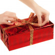 Stock Photo: Prepare present