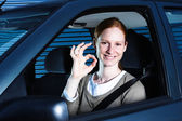 Perfect Driving or Car — Stock Photo