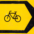 Stock Photo: Bicycle Lane Diversion Sign