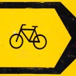 Bicycle Lane Diversion Sign — Stok fotoğraf
