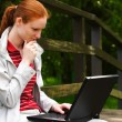 Studying in the Park — Stock Photo
