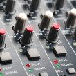 Audio Mixer — Stock Photo