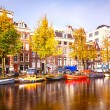 Autumn in Amsterdam, The Netherlands — Stock Photo