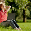 Studying outdoors — Stock Photo