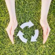 Recycling — Stock Photo #50225445