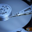 Hard drive in blue light — Stock Photo