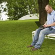 Working in the Park — Stock Photo