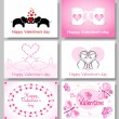 Valentines cards — Stock Vector #38211295