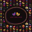 Doodle frame and heart bird flower seamless pattern on dark back — ベクター素材ストック