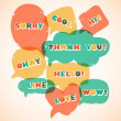 Retro style speech bubbles. Different sizes and forms. Vector il — Stock Vector #29771287