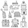 Set of outline hand drawn buildings. — Stock Vector