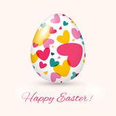 Easter Egg card. — Stock Vector