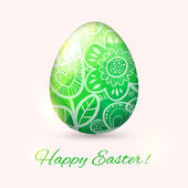 Easter Egg card with flower. — Stock Vector