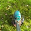 Lawnmower — Stock Video