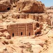 Nabatean Tombs — Stock Photo