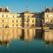 Jardin du Luxembourg — Stock Photo