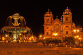 Cuzco Square in Night