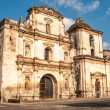 Stock Photo: Ruins Church in Antigua